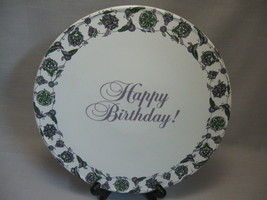 President's Club Happy Birthday Serving Cake Plate Avon 2000 - $7.95