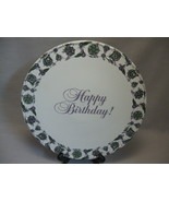 President's Club Happy Birthday Serving Cake Plate Avon 2000 - $7.95