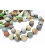 Polychrome Jasper Gemstone Round Matte Beaded Necklace 20 inch - $38.00