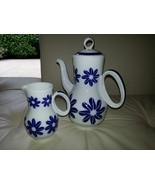 Sargadelos Coffee or Tea Pot and Creamer - Impressive! - $99.00