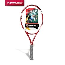 2017 WINMAX 1 Piece Carbon Graphite Tennis Racket Head with a Carrying Bag - $75.44