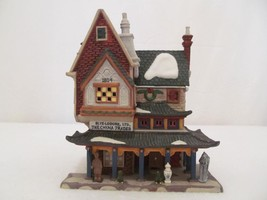 Dickens Village Dept 56 - China Trader - Original Box - $30.00