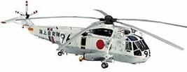 Hasegawa PT02 JMSDF HSS-2B SEAKING 1:48 Scale Model Kit - $66.25