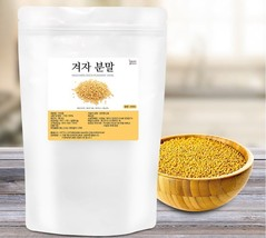 Natural Yellow Mustard Seed Powder Spices Seasonings Great Flavor Cooking 300g image 1