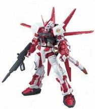 Bandai Hobby #58 HG Gundam Astray Red Frame Model Kit (Flight Unit), 1/1... - $38.78