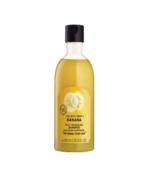 NEW The Body Shop Banana Truly Nourishing Shampoo   400ml   Vegetarian - $19.14