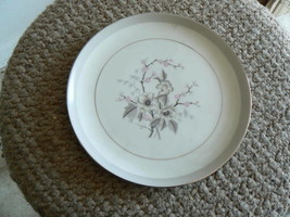Harmony House Nanette salad plate 13 available - $2.77