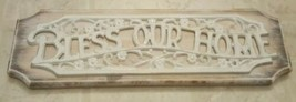"""Vtg BLESS OUR HOME Paint & Distressed MTL on WOOD Plaque WALL Decor 17"""" ... - $20.00"""