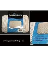 "Foam Bath Pillow Home Collections 11.5"" x 7.5"" x 2.25"" - $9.99"