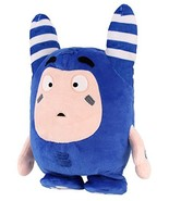 Golden Bear Oddbods Voice Activated Interactive Soft Toy POGO Dispatched... - $127.64