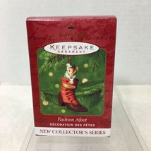 2000 Hallmark Fashion Afoot #1 Hinged Christmas Tree Ornament MIB w Pric... - $18.32