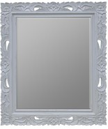 Wall Mirror TRADE WINDS Traditional Antique Fretwork Gray - $529.00