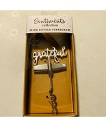 Grateful Silver Script Cork Screw with Silver Bottom - $12.00