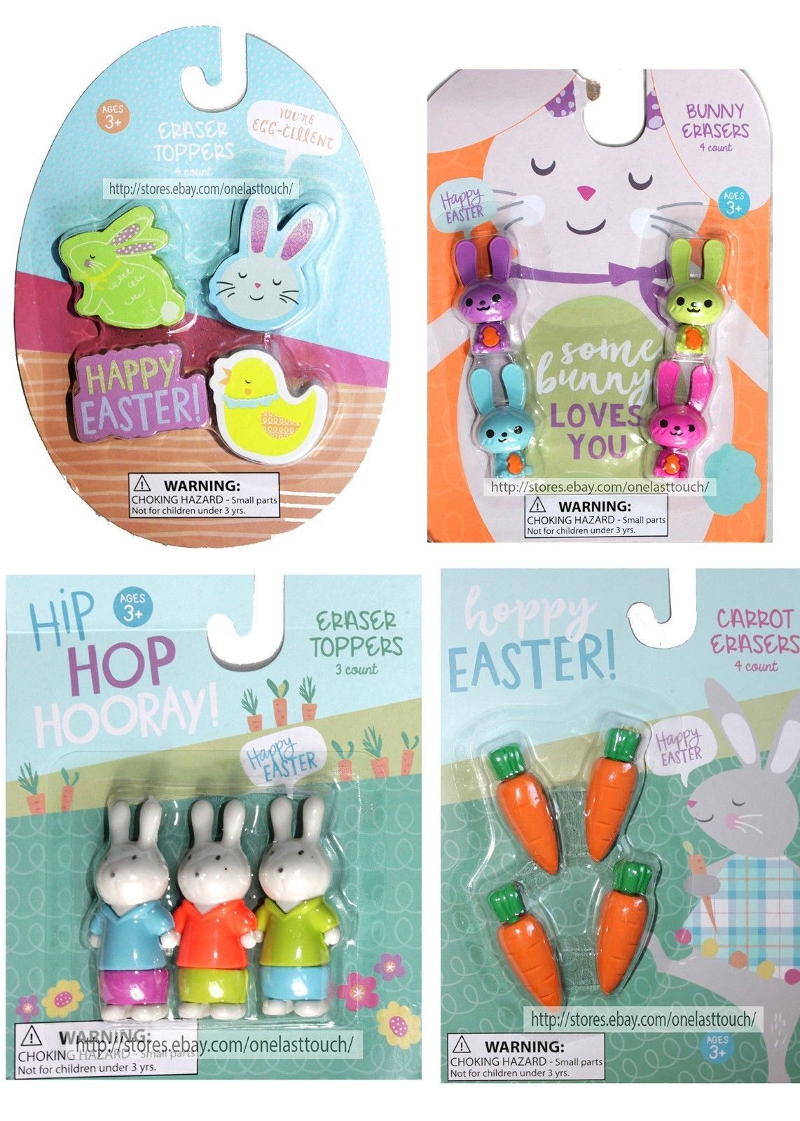 MFR* Set EASTER ERASERS+PENCIL TOPPERS Novelty SCHOOL SUPPLIES Kids *YOU CHOOSE*