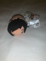 "Disney Parks The Jungle Book Boy Mowgli 3.5"" Small Tsum Tsum Plush Toy New - $10.00"