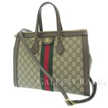 GUCCI Tote Bag GG Supreme Canvas Leather Beige Ophidia 2Way 524537  Auth... - $1,687.65