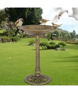 Antique Gold Freestanding Pedestal Bird Bath Feeder Lawn Garden Outdoor ... - $39.55