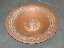 Israel Vintage Copper Bowl Tray Geometric Etched Mandala 1960's Signed Pal Bell image 2