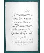 "1826 PENMANSHIP Calligraphy Ronde - 12"" x 18"" (30 x 46 cm) Superb Print #16 - $30.34"