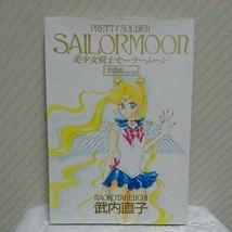Sailor Moon INFINITY Art book illustration Naoko Takeuchi Super Rare Ite... - $1,880.99