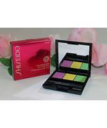 New Shiseido Luminizing Satin Eye Color Trio YE406 .1oz /3g  Purple Gree... - $25.99