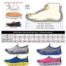 Breathable Comfortable Men S UPUPER Lightweight Casual Summer Men Shoes Sneakers 0UI0p