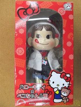 FUJIYA & SANRIO Hello Kitty  Peko-chan Doll F/S  from JP in good condition - $201.26