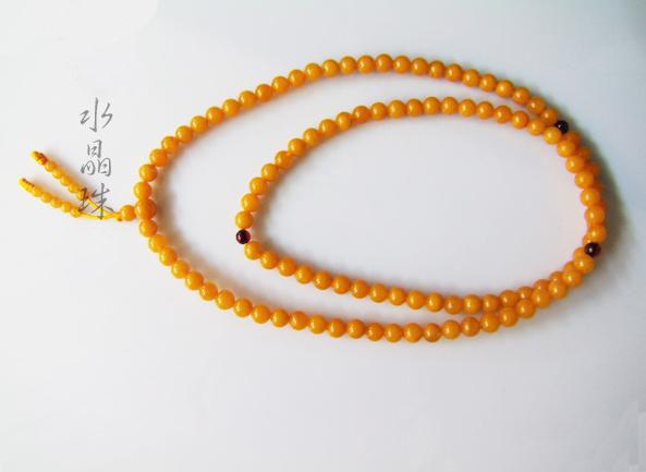 27'' Tibetan Yellow jade Meditation Yoga Prayer Beads Mala