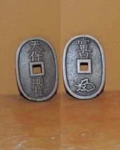 ONE Tenpo Tempo Tsuho 100 Mon coin Edo period Bronze Antique Japan Japan... - $19.99