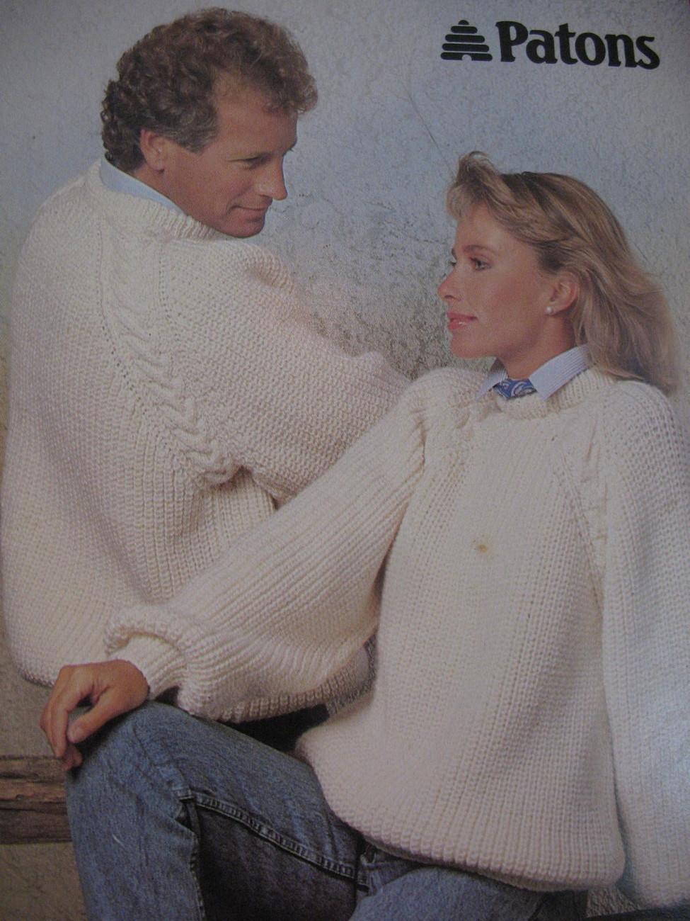 Patons Aran Style Fisherman Knit Knitting Patterns Sweaters  image 4