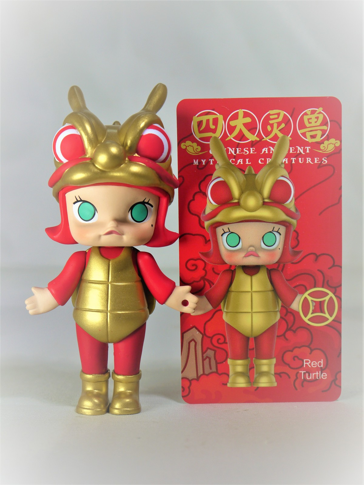 POP MART Kennyswork MOLLY CHINESE ANCIENT MYTHICAL CREATURES Red Turtle