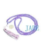 "32"" Tibetan 108 Purple/Lavender Jade Prayer Beads Mala  - $19.99"