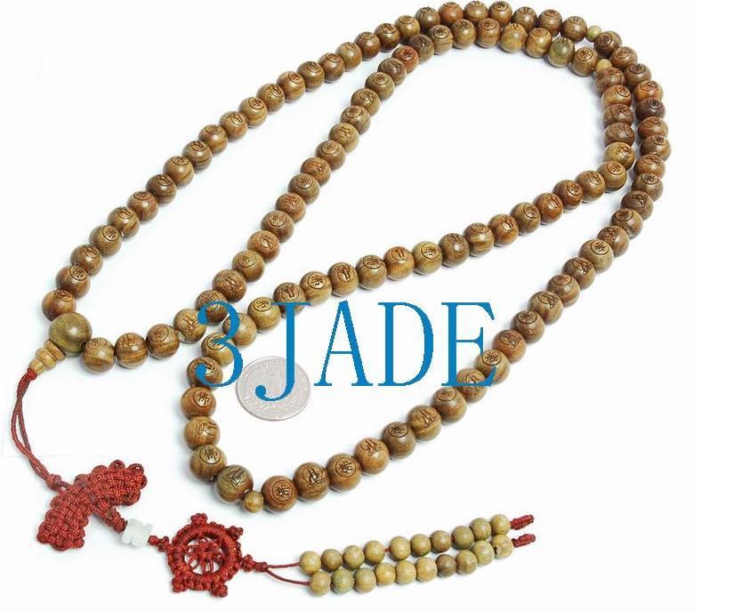 "45"" Tibetan 108 PCS Carved Sandalwood Prayer Beads Mala"