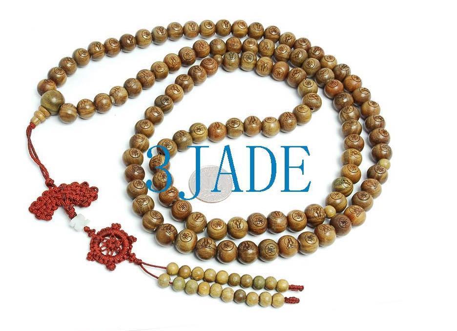 "45"" Tibetan 108 PCS Carved Sandalwood Prayer Beads Mala image 2"