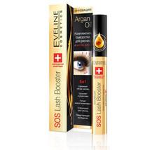 2pcs Eveline SOS Lash Booster With Argan Oil Multi-Purpose  5 in 1 Eyela... - $32.11