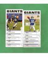 2004 Topps New York Giants Football Set - $14.99