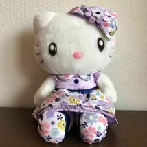 Hello Kitty USJ Limited Plush Doll Floral Dress Light Purple 2014 Sanrio... - $104.85