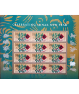 Chinese New Year 2018 Year of the Dog First Class (USPS) Mint FOREVER ST... - $9.95
