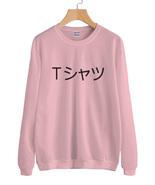 Deku Boku no Hero Academia Sweater Sweatshirt LIGHT PINK - $30.00