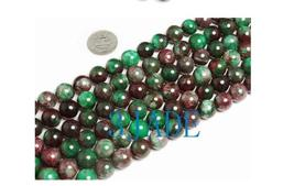 "57"" Tibetan 108 Jade/Serpentine Prayer Beads Mala image 2"