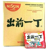 Nissin Demae Ramen with Sesame Oil 100 g x 30 Packs - $34.99