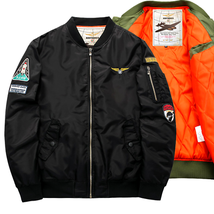 Mens Classic Bomber Jacket Casual Nylon Quilted W/ Patches Tactic Army M... - $23.99+