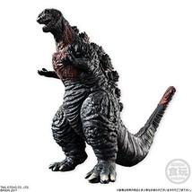 2016 Shin Godzilla 3.5 inch Figure - $22.24
