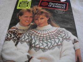 Samband of Iceland  - $5.00