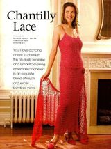 Y916 Crochet PATTERN ONLY Chantilly Lace Evening Attire Shawl Skirt Top Patterns - $11.50