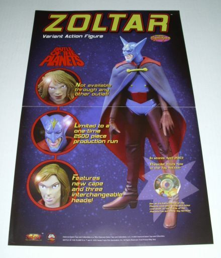 battle of the planets poster - photo #9
