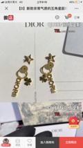 AUTH Christian Dior 2019 CLOVER CRYSTAL STAR HOOP DANGLE GOLD Earrings  image 7