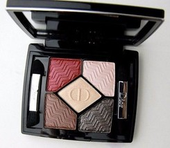 Dior 5 Color Couleurs State of Gold Eye Shadow Palette 886 BLAZING GOLD ... - $48.51