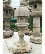 Japanese Stone Lantern Nuresagi Gata - YO01010074 - $2,934.30