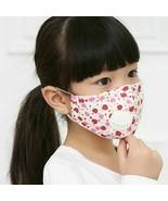 Children Anti Allergy Sports Mask Dust Respirator Washable Masks Polluti... - $17.00